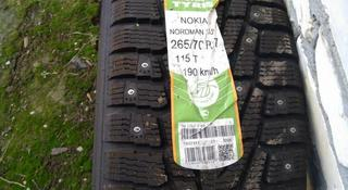 Шины Nokian 265/70/r17 Nordman 7 за 55 500 тг. в Алматы