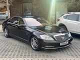 Mercedes-Benz S 500 2010 года за 10 700 000 тг. в Алматы – фото 2