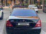Mercedes-Benz S 500 2010 года за 10 700 000 тг. в Алматы – фото 4