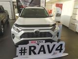 Toyota RAV 4 2020 года за 16 290 000 тг. в Семей
