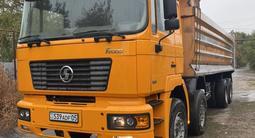 Shacman  F2000 2013 года за 13 400 000 тг. в Алматы – фото 5