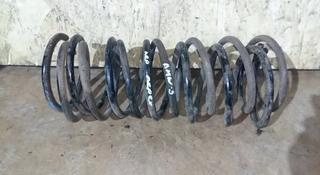 Пружины передние бмв е30 за 3 500 тг. в Караганда