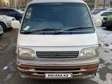 Toyota HiAce 1994 года за 1 700 000 тг. в Алматы