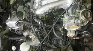 Митсубиси Галант двигатель, Привазной, 6а13 за 1 234 тг. в Алматы