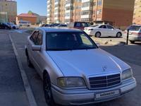 Mercedes-Benz C 280 1994 года за 2 500 000 тг. в Нур-Султан (Астана)