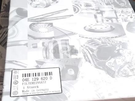 Фильтр VW туарег ауди порше за 3 500 тг. в Алматы