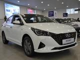 Hyundai Accent 2020 года за 7 590 000 тг. в Нур-Султан (Астана)