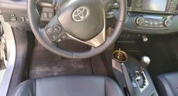 Toyota RAV 4 2013 года за 10 000 000 тг. в Алматы – фото 4
