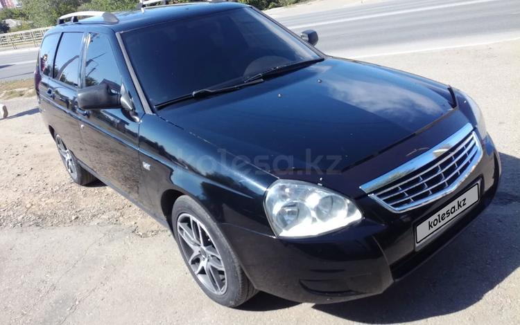 ВАЗ (Lada) Priora 2171 (универсал) 2011 года за 1 450 000 тг. в Костанай
