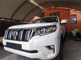 Toyota Land Cruiser Prado 2021 года за 25 000 000 тг. в Актау