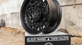 Black Rhino Arsenal за 1 250 тг. в Алматы