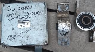 Компьютер за 5 000 тг. в Алматы