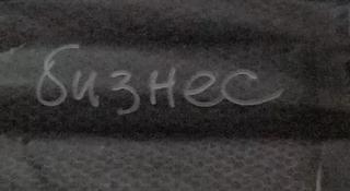 Чехлы на сиденья Газель бизнес объемные за 14 000 тг. в Алматы