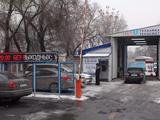 Техосмотр на Райымбека 50/2 в Алматы
