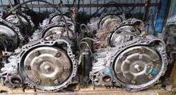 АКПП уоробка передач на японские Авто Toyota Lexus за 75 300 тг. в Алматы
