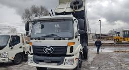 Foton  FORLAND 2021 года за 19 990 000 тг. в Уральск – фото 4