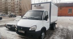 ГАЗ  3302 2009 года за 4 950 000 тг. в Нур-Султан (Астана)