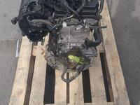 Двигатель 2.0 g4kj за 700 000 тг. в Шымкент
