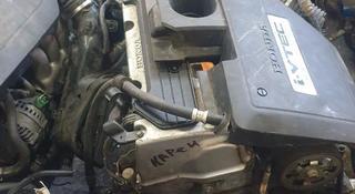 Двигатель Honda 2.4 за 999 тг. в Алматы