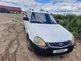 ВАЗ (Lada) Priora 2171 (универсал) 2014 года за 2 600 000 тг. в Усть-Каменогорск