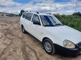 ВАЗ (Lada) Priora 2171 (универсал) 2014 года за 2 600 000 тг. в Усть-Каменогорск – фото 4