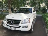 Mercedes-Benz GL 550 2008 года за 7 500 000 тг. в Петропавловск