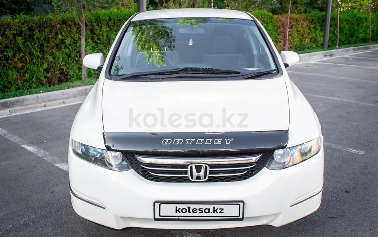 Honda Odyssey 2004 года за 3 700 000 тг. в Алматы