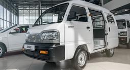 Chevrolet Damas 2020 года за 3 299 000 тг. в Шымкент – фото 2