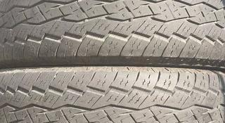 Комплект шин в отличном состоянии. Пр-во Япония за 70 000 тг. в Алматы