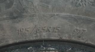 Шина за 35 000 тг. в Нур-Султан (Астана)