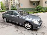 Mercedes-Benz S 550 2008 года за 5 650 000 тг. в Алматы – фото 3