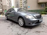 Mercedes-Benz S 550 2008 года за 5 650 000 тг. в Алматы – фото 2