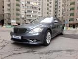 Mercedes-Benz S 550 2008 года за 5 650 000 тг. в Алматы – фото 4