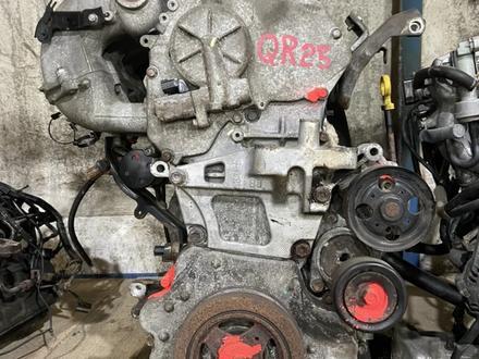 Двигатель QR25 2.5L за 5 000 тг. в Нур-Султан (Астана)