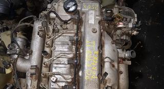 Двигатель Hyundai Porter II d4cb в Алматы