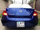 Honda Accord 2008 года за 4 500 000 тг. в Алматы – фото 4