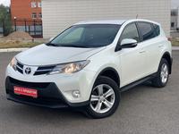Toyota RAV 4 2014 года за 10 200 000 тг. в Нур-Султан (Астана)