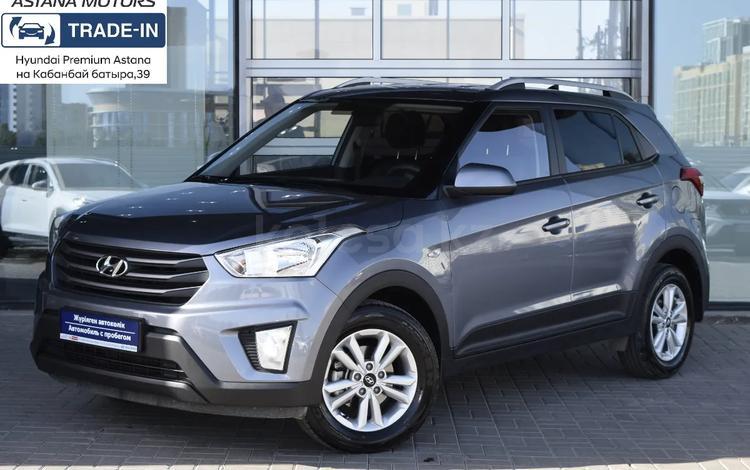 Hyundai Creta 2019 года за 7 290 000 тг. в Нур-Султан (Астана)