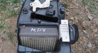 Шланги и трубки кондиционера на MAZDA MPV 2001 за 15 000 тг. в Нур-Султан (Астана)
