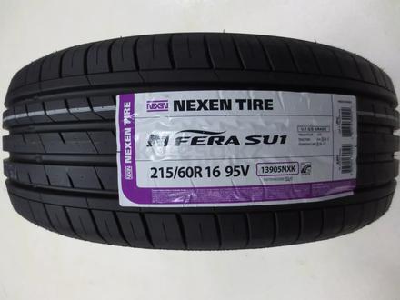 Летние шины Nexen, (Korea) от официального дилера по городу Нур-Султан в Нур-Султан (Астана) – фото 54