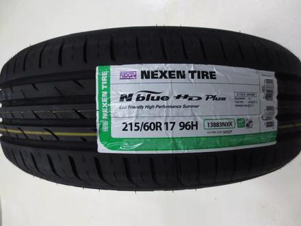 Летние шины Nexen, (Korea) от официального дилера по городу Нур-Султан в Нур-Султан (Астана) – фото 58