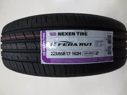 Летние шины Nexen, (Korea) от официального дилера по городу Нур-Султан в Нур-Султан (Астана) – фото 61