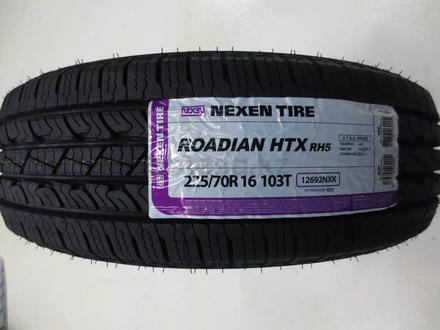 Летние шины Nexen, (Korea) от официального дилера по городу Нур-Султан в Нур-Султан (Астана) – фото 63