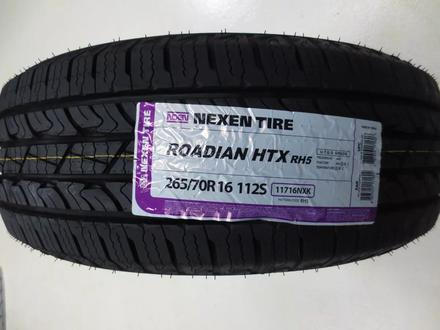 Летние шины Nexen, (Korea) от официального дилера по городу Нур-Султан в Нур-Султан (Астана) – фото 71