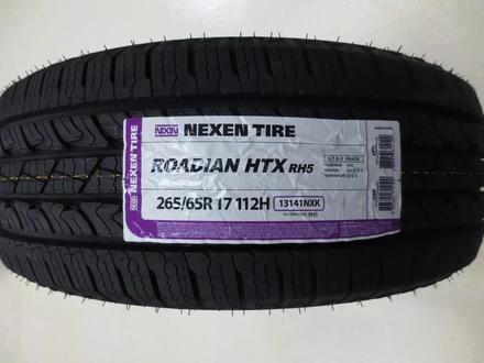 Летние шины Nexen, (Korea) от официального дилера по городу Нур-Султан в Нур-Султан (Астана) – фото 72