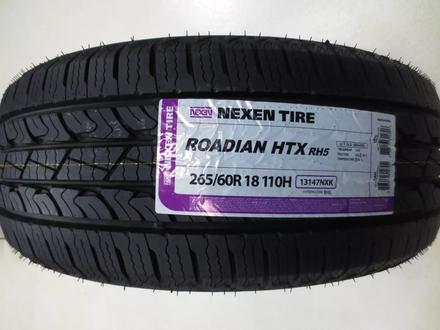 Летние шины Nexen, (Korea) от официального дилера по городу Нур-Султан в Нур-Султан (Астана) – фото 73
