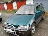Honda Civic 1995 года за 1 400 000 тг. в Усть-Каменогорск