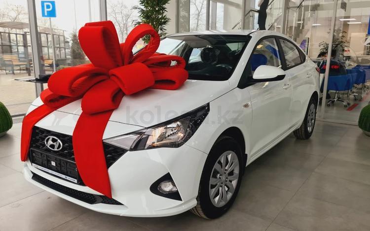 Hyundai Accent 2021 года за 7 990 000 тг. в Алматы