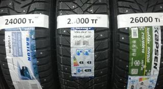 215 60 R16 зима шип Sailun Ice Blazer WST3 за 23 000 тг. в Нур-Султан (Астана)