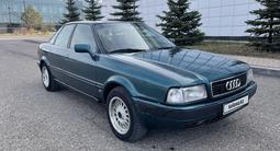 Audi 80 1993 года за 1 920 000 тг. в Караганда – фото 2